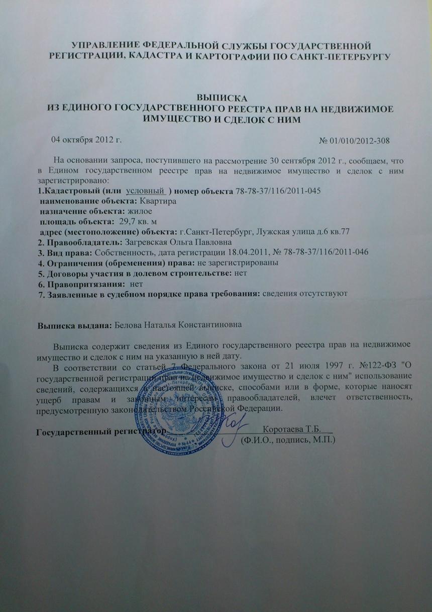 Поликлиника 37 филиал нижний новгород автозаводский район запись к врачу